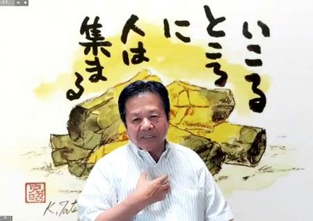 「中国五県の支部のリーダーが県を越えて交流 」中国ブロック支部づくり連携交流会