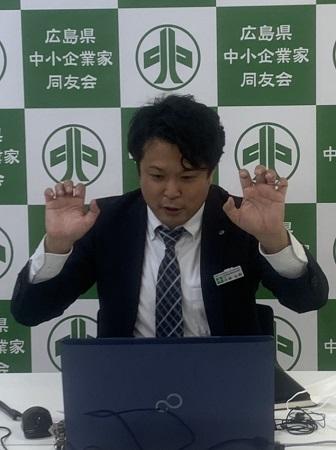 「同友会を社業へ活かす!!〜小林弘樹の不離一体〜」福山支部青年部会