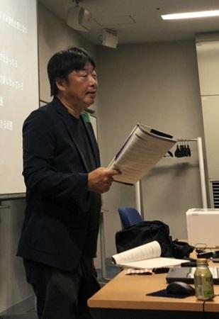「企業変革支援プログラム活用講座」広島中支部中9地区会