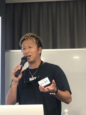 「仲間たちと作るこれからの時代のブランディング活用法~同友会を離れて気づいた経営理念の大切さ~」広島中支部青年部会