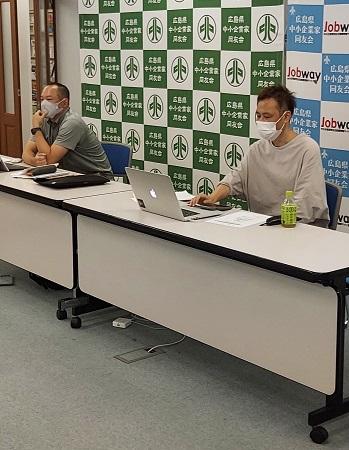 「今さら聞けない『経営指針』って何じゃろう?」広島中支部中➀地区会
