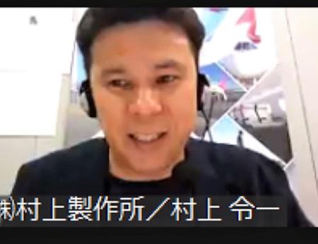 「黒字経営の極意」尾道支部例会